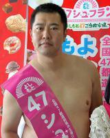 『よしもと47シュフラン2015試食会』に出席したとにかく明るい安村 (C)ORICON NewS inc.