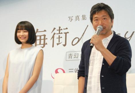 映画『海街diary』写真集発売記念イベントに出席した(左から)広瀬すず 、是枝裕和監督 (C)ORICON NewS inc.
