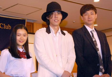 映画『トイレのピエタ』記者会見に出席した(左から)杉咲花、野田洋次郎、松永大司監督(C)ORICON NewS inc.