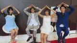 (左から)番組MC・梅澤亜季(左)、白石隼也、夏菜、中尾明慶 (C)ORICON NewS inc.