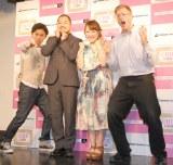 (左から)佐藤大樹、長谷川俊輔、CHIE、厚切りジェイソン (C)ORICON NewS inc.