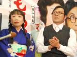 渡辺いっけい(右)の演技に太鼓判を押した藤山直美(左) (C)ORICON NewS inc.
