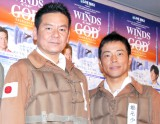今井雅之さんを偲んだ陣内智則=写真は2011年11に行われた公開稽古後会見の模様(C)ORICON NewS inc.