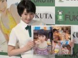 お気に入りのページを開いて…=写真集『Karin sixteen』発売記念握手会イベント (C)ORICON NewS inc.