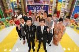 関西ローカルから生まれた新しいクイズ番組『戦力外を放り出せ!クイズ・ザ・トレード』関西テレビ・フジテレビ系で5月31日放送(C)関西テレビ