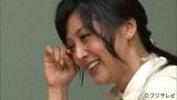 5月29日放送、フジテレビ系『バナナマンの独占密着!スターの決断〜決断は金曜日!SP〜』で藤原紀香が号泣!?