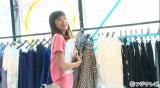 5月29日放送、フジテレビ系『バナナマンの独占密着!スターの決断〜決断は金曜日!SP〜』慶應義塾大学に通う現役大学生であもある森星は「ずっとやってみたかった!」というファッション雑誌の裏方の仕事に挑戦した