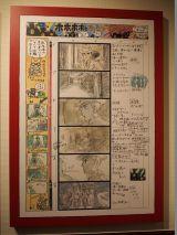宮崎駿監督が考えた物語として、描き下ろした絵コンテ(C)Nibariki (C)Museo d'Arte Ghibli (C)Studio Ghibli (C)ORICON NewS inc.