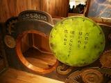 小学生以下の子どもたち用の迷路。東京・三鷹の森ジブリ美術館の企画展示『幽霊塔へようこそ展−通俗文化の王道−』より(C)Nibariki (C)Museo d'Arte Ghibli (C)Studio Ghibli (C)ORICON NewS inc.