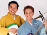 29日死去した三味線漫才コンビ、暁照雄・光雄の照雄さん(右) (C)松竹芸能
