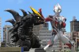 第1話に登場するシリーズ最初の相手「熔鉄怪獣デマーガ」の場面写真(C)円谷プロ