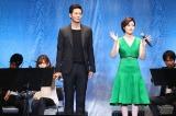 『のだめカンタービレ〜ネイル カンタービレ〜』Blu-ray&DVDリリース記念イベントに登壇した韓国俳優のチュウォン(左)と韓国女優のシム・ウンギョン(右)