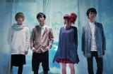 7月スタート『のんのんびより りぴーと』オープニングテーマ曲は4人組ロックバンド・nano.RIPE