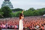大阪城西の丸庭園でフリーライブを開催したSuperfly