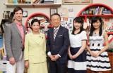 (左から)パックン、宮崎美子、池上彰、相内優香アナ、小島瑠璃子