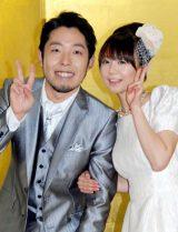 ブログで第1児出産を報告したタレントの福田萌(右)と、オリエンタルラジオの中田敦彦(左) (C)ORICON NewS inc.