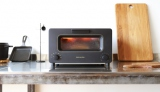 究極のトースター『BALMUDA The Toaster(バルミューダ・ザ・トースター)』