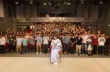 『ゆいはんの夏休み〜京都いろどり日記〜』DVD&Blu-ray発売記念イベントで握手会とは違ったファン交流を楽しんだAKB48の横山由依(C)関西テレビ