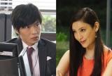 7月スタートの関西テレビ・フジテレビ系ドラマ『HEAT』への出演が明らかになった田中圭、菜々緒(C)関西テレビ