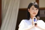 『チオビタ・ドリンク』新CMに出演する高橋ひかる