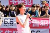 地元・大阪で「恵梨香やで!帰ってきたで!」と挨拶する戸田恵梨香