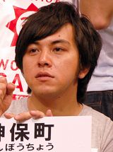 ブログで結婚を発表したお笑いコンビ・LLRの伊藤智博(C)ORICON NewS inc.