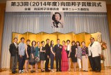 ドラマ『徒歩7分』のキャストと前田司郎氏(左から9番目) (C)ORICON NewS inc.