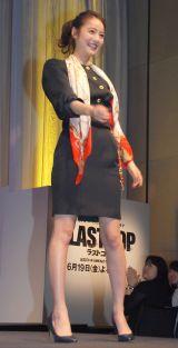 80年代の衣装で登場した佐々木希=ドラマ『THE LAST COP/ラストコップ』完成披露試写会 (C)ORICON NewS inc.
