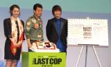 ドラマ『THE LAST COP/ラストコップ』完成披露試写会に出席した(左から)佐々木希、唐沢寿明、窪田正孝 (C)ORICON NewS inc.