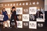 サプライズ登場に驚いている(左から)平愛梨、桐山漣 (C)ORICON NewS inc.
