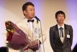『第52回ギャラクシー賞』の贈賞式に出席した(左から)横山雄二、アンガールズ・山根良顕 (C)ORICON NewS inc.