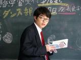 『みんな!エスパーだよ!』より(C)若杉公徳/講談社 (C)「みんな!エスパーだよ!」製作委員会