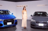 『The new Audi Q3&A1』記者発表会の模様 (C)ORICON NewS inc.