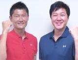 『FIVBビーチバレーボールグランドスラム2015横浜大会』で解説を務める(左から)朝日健太郎、川合俊一の両氏 (C)ORICON NewS inc.
