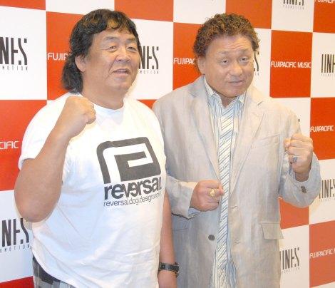 「日本一滑舌の悪いしゃべるスタンプ」発売記念イベントに出席した(左から)長州力、天龍源一郎 (C)ORICON NewS inc.