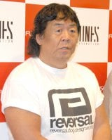 「日本一滑舌の悪いしゃべるスタンプ」発売記念イベントに出席した長州力 (C)ORICON NewS inc.