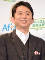 アフラック『ちゃんと応える医療保険 EVER』新キャンペーン発表会に出席した有吉弘行 (C)ORICON NewS inc.