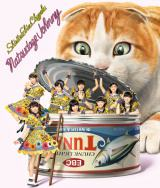 私立恵比寿中学8thシングル「夏だぜジョニー」オンライン限定盤