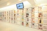 総選挙にまつわるアイテムが展示(C)AKS AKB48選抜総選挙ミュージアム