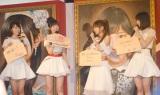 展示&参加融合型イベント『AKB48選抜総選挙ミュージアム』のオープニングセレモニーに出席した(左から)宮脇咲良、指原莉乃、高橋みなみ、柏木由紀 (C)ORICON NewS inc.