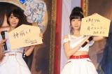 『AKB48選抜総選挙ミュージアム』のオープニングセレモニーに出席した(左から)宮脇咲良、指原莉乃(C)AKS AKB48選抜総選挙ミュージアム
