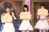 『AKB48選抜総選挙ミュージアム』のオープニングセレモニーに出席した(左から)高橋みなみ、横山由依、柏木由紀(C)AKS AKB48選抜総選挙ミュージアム