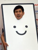 スマホの着ぐるみを着て登場したエスパー伊藤 (C)ORICON NewS inc.