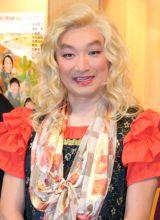 舞台『GO WEST』ゲネプロ前の囲み取材に出席した池田鉄洋 (C)ORICON NewS inc.