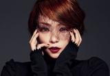 ニューアルバム『_genic(ジェニック)』を6月10日に発売する安室奈美恵