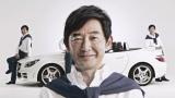 石田純一が女性にタイヤ交換を優しくナビゲートするオートウェイの新CM