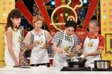 『新チューボーですよ!』に出演した(左から)森星、山田優、吉村崇、堺正章 (C)TBS