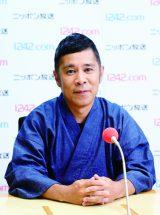 初ファンイベントの開催を発表した岡村隆史