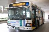 お披露目された総選挙当日臨時バスの行き先案内LED (C)ORICON NewS inc.