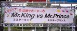 『テレビ朝日・六本木ヒルズ夏祭り SUMMER STATION』の応援サポーターはジャニーズJr.の新ユニット「Mr.King vs Mr.Prince」が務める (C)ORICON NewS inc.